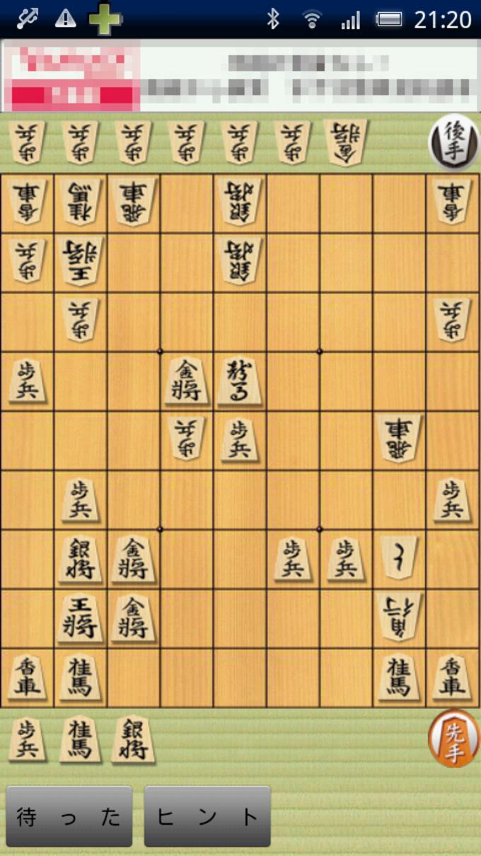 将棋アプリ 将皇