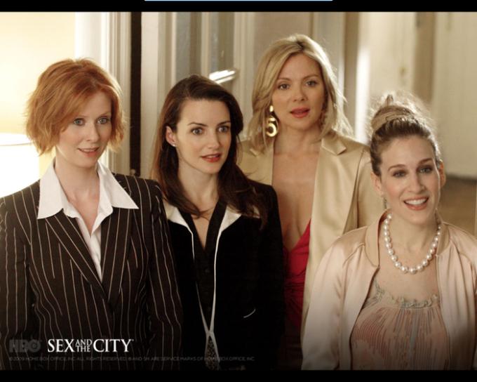 Wygaszacz ekranu Sex and the City