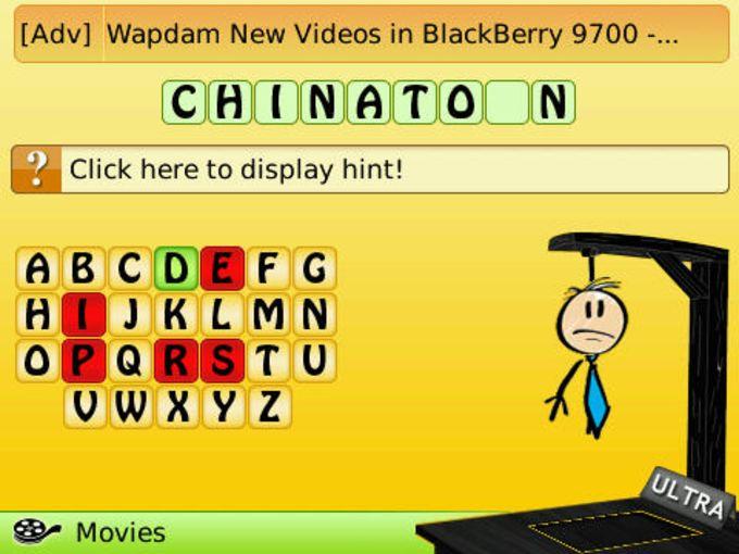 Hangman for blackberry download hangman solutioingenieria Image collections