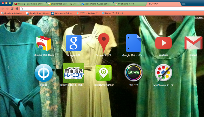 My Chrome Theme