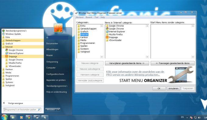 Start Menu Organizer
