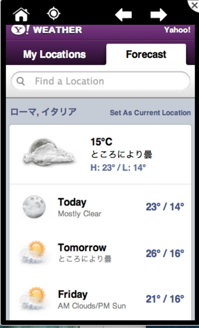 Menu App for Weather