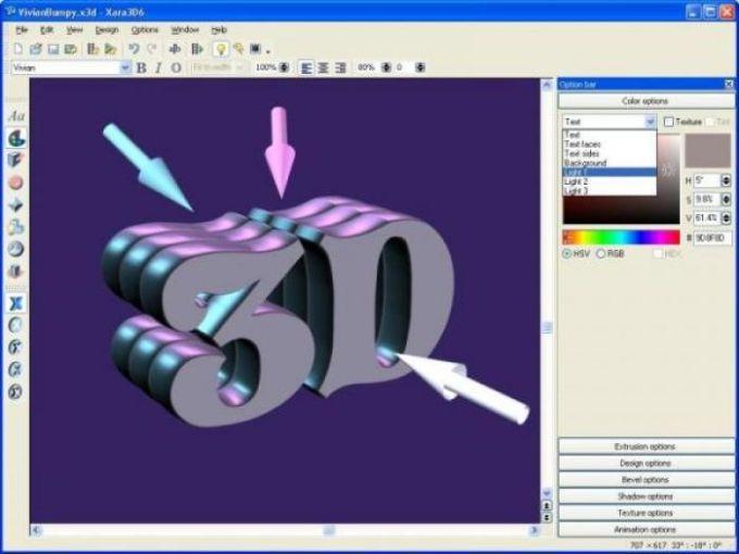 Xara 3D Maker