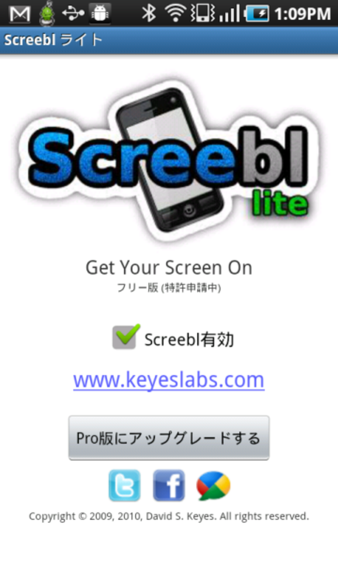 Screebl Lite - Save Power!