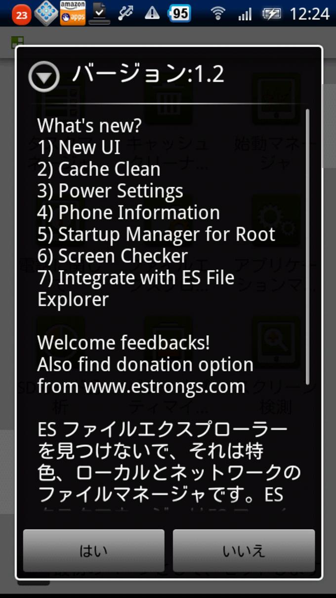 ES Task Manager
