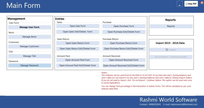 Rashmi World Accounting Software