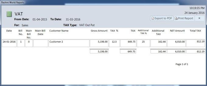 Rashmi World Accounting Software