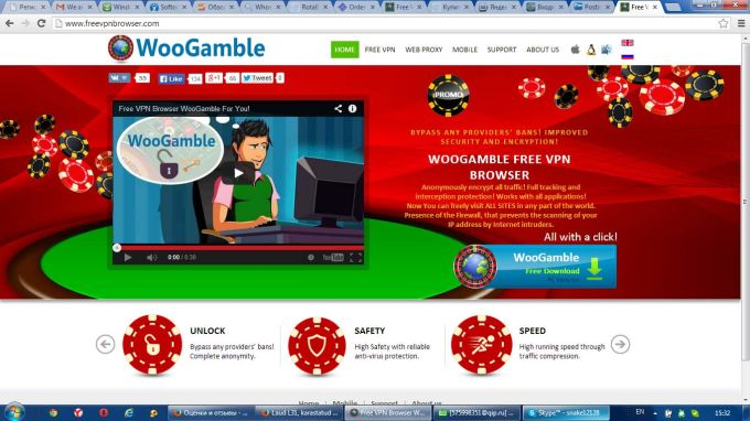 WooGamble Free VPN Browser
