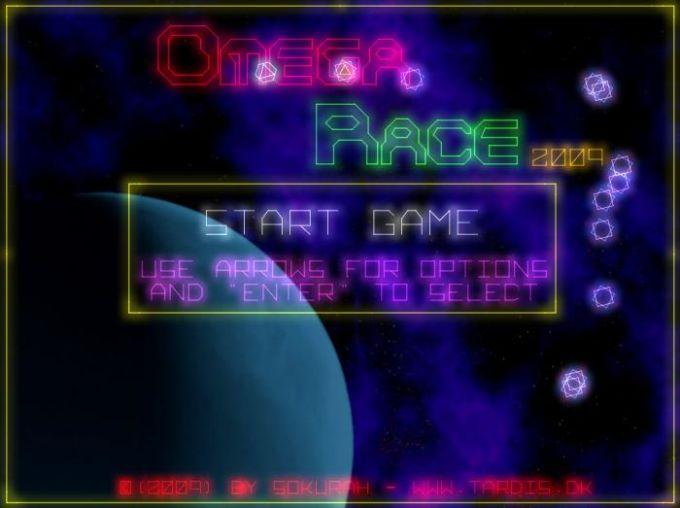 Omega Race 2009