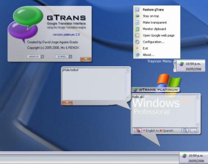 gTrans