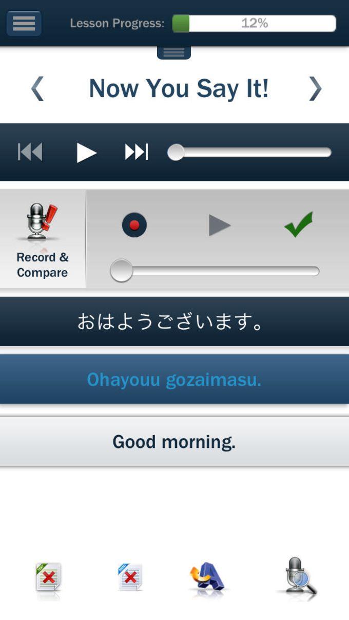"Japonés – Curso de Japonés (Hello-Hello) ""para iPhone"""