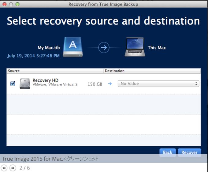 Acronis True Image 2015 for Mac 1 Mac