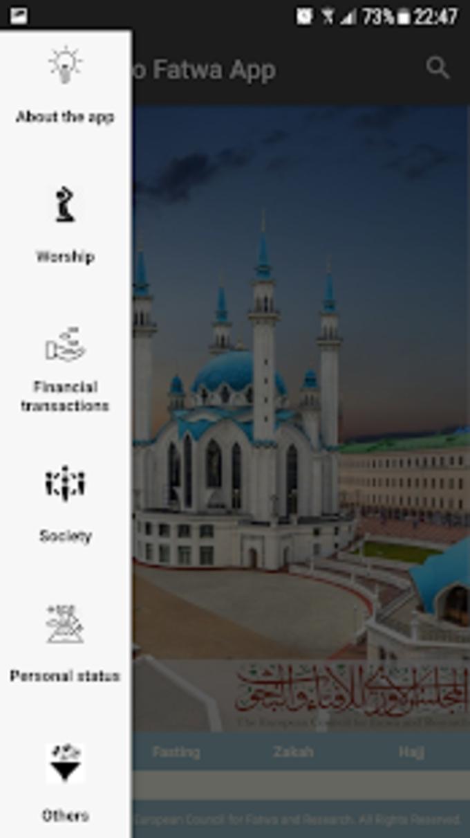 Euro Fatwa App