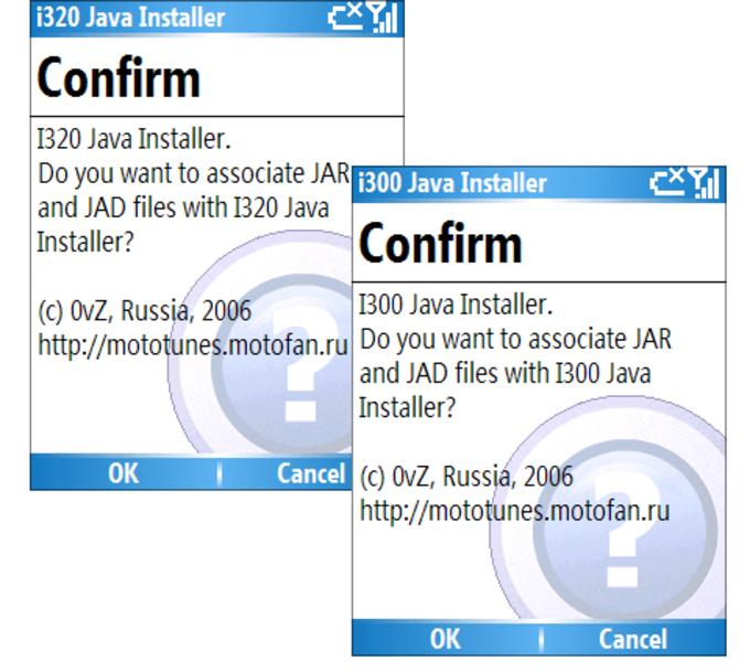 I300/I320 Java Installer