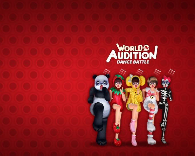 World in Audition - WIA