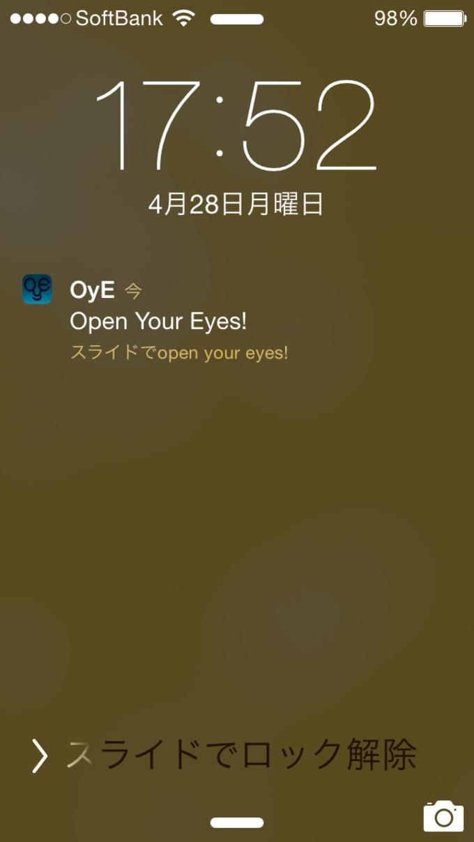 OpenYourEyes