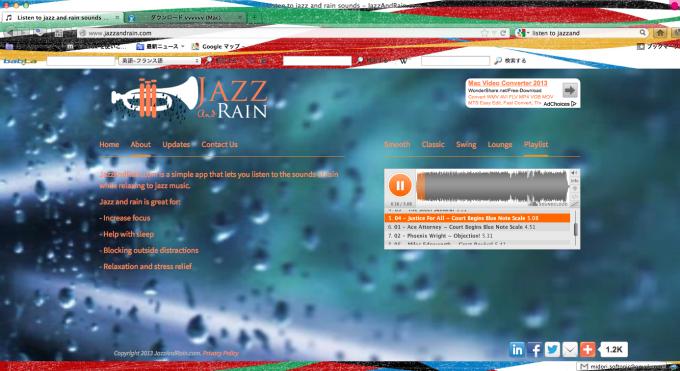 Listen to jazz and rain