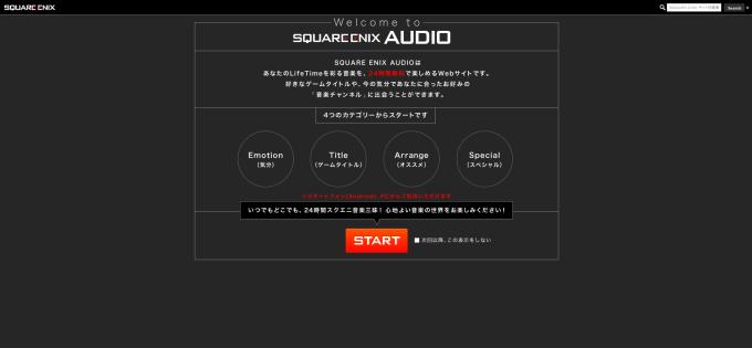 SQUARE-ENIX AUDIO