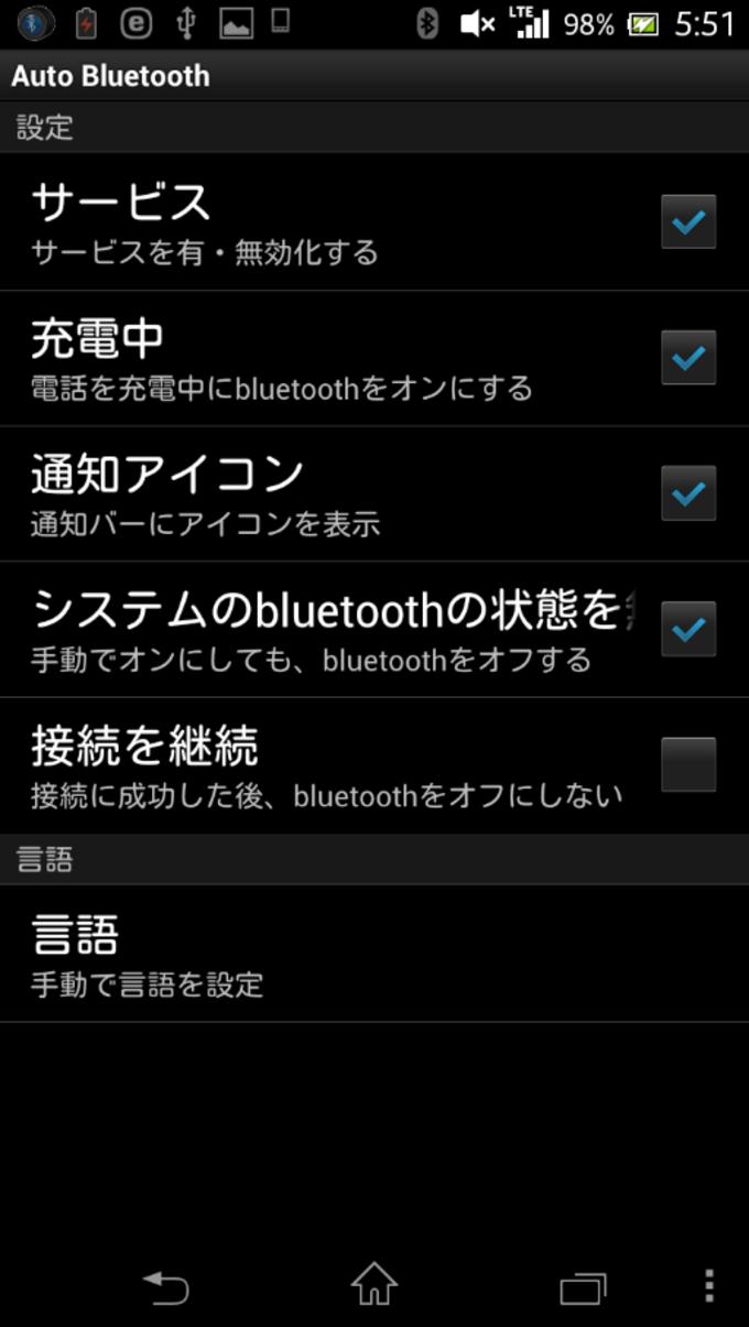 Auto Bluetooth