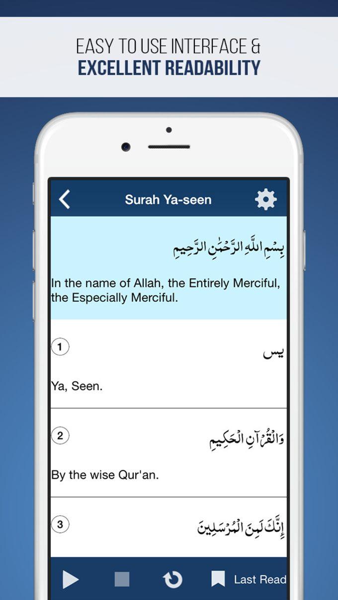 Surah Yaseen – Full Audio (MP3) Recitation of Surah Ya-sin with Multiple Language Translations