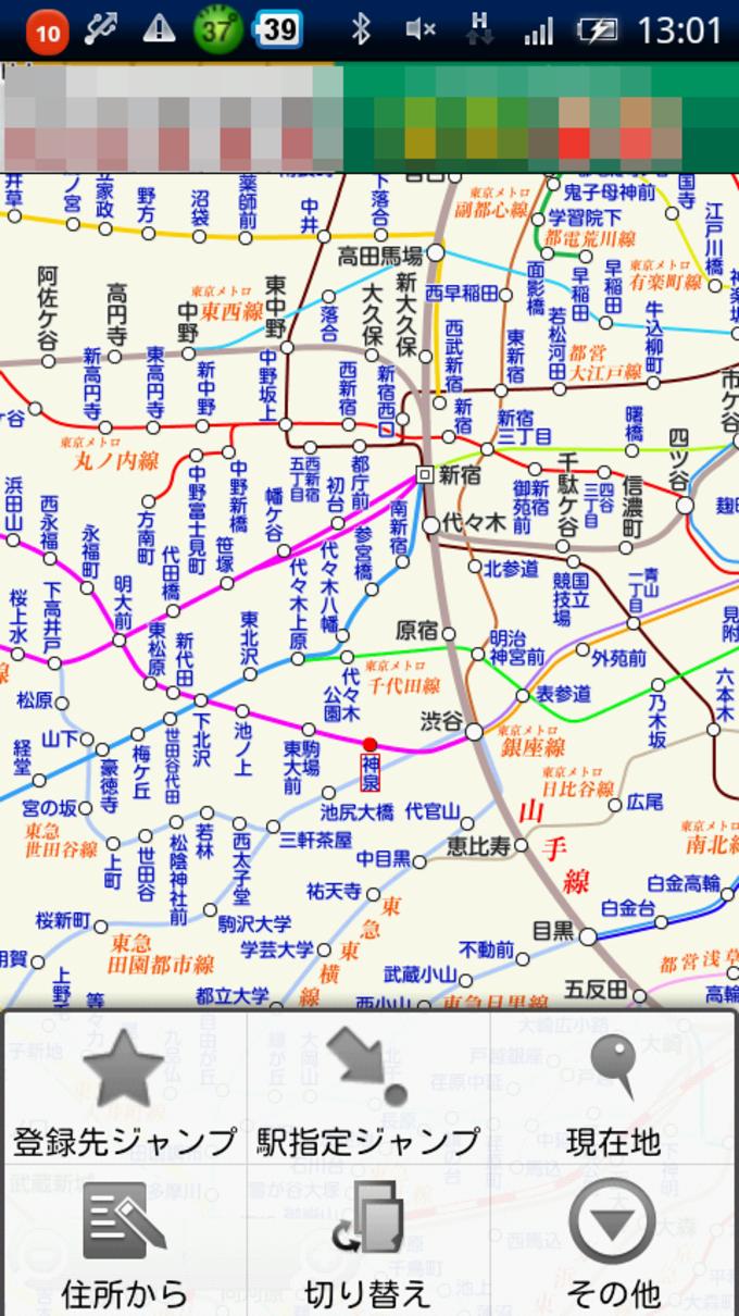 駅すぱあと 路線図