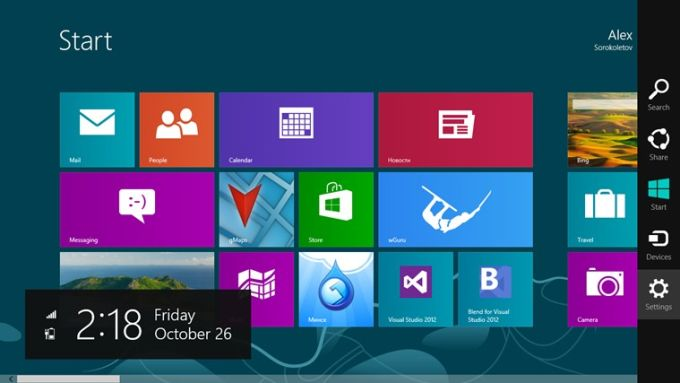 gMaps pour Windows 10