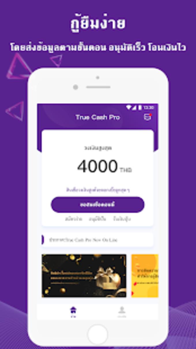 True Cash Pro