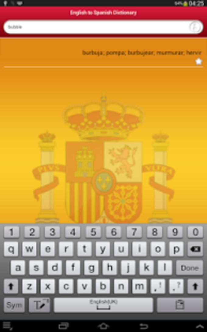 English to Spanish dictionary