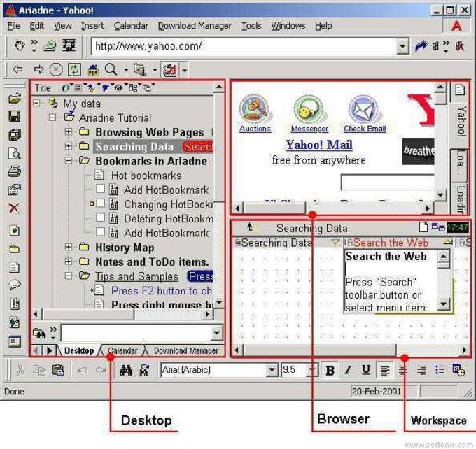 Ariadne Browser