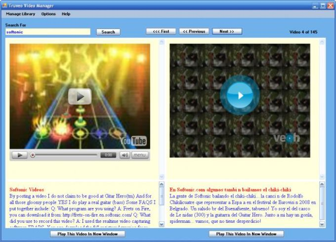 Truveo Video Manager