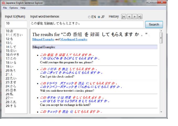 Japanese English Sentence Explorer