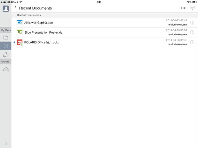 ポラリスオフィス(POLARIS Office) - for Microsoft Office Word, Powerpoint, Excel