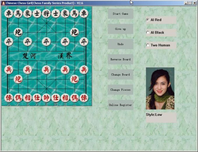 Chinese Chess Girl