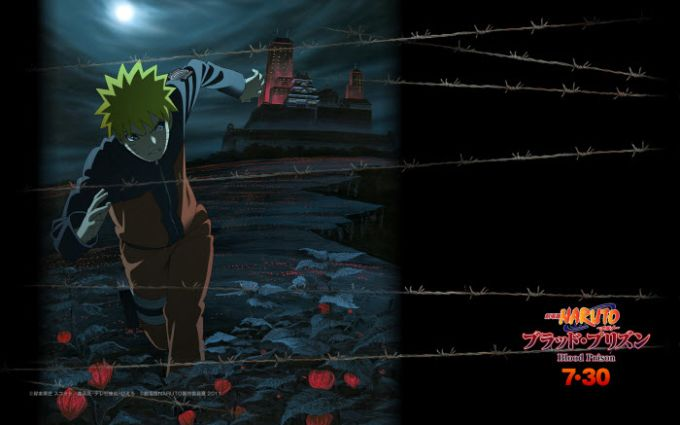 Naruto: Shippuden Theme