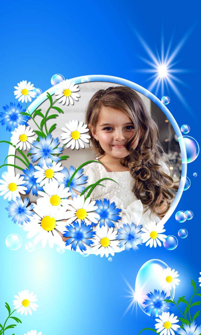 Little Princess Photo Frames