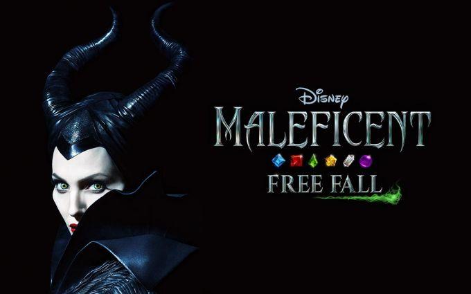 Malévola Free Fall