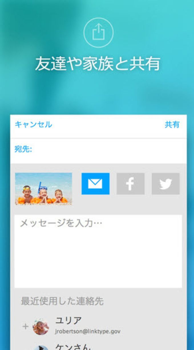 RealTimes (RealPlayer Cloud)