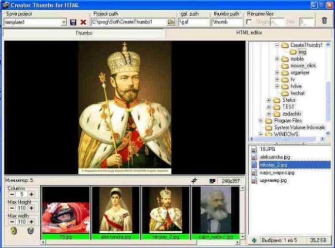 Creator Thumbs for HTML