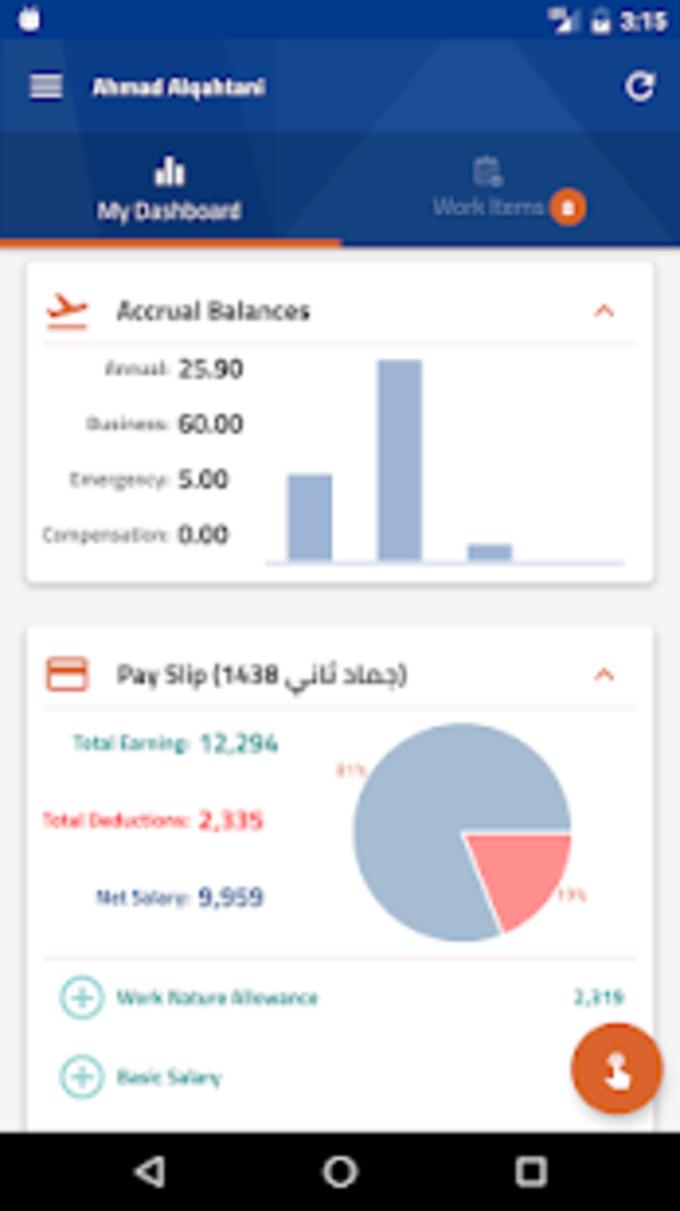 SAHL App for HR Services