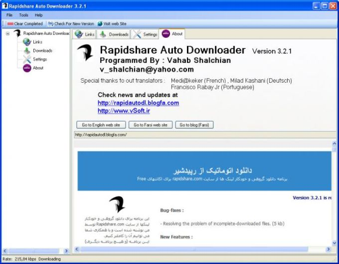 Rapidshare Auto Downloader