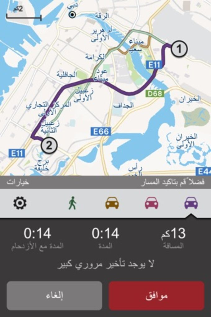 RTA Smart Drive سمارت درايف
