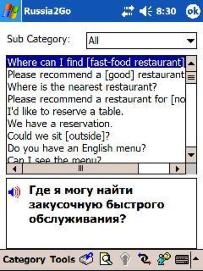 H&H Russia2Go Talking Phrase Book