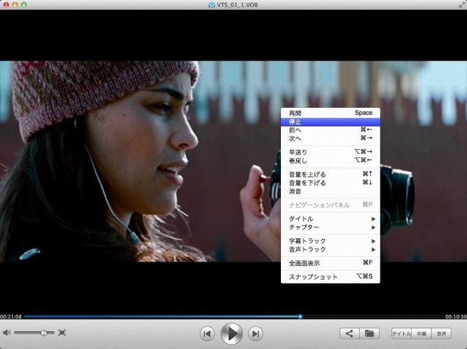 iDeer Mac ブルーレイプレーヤー(Blu-ray Player)