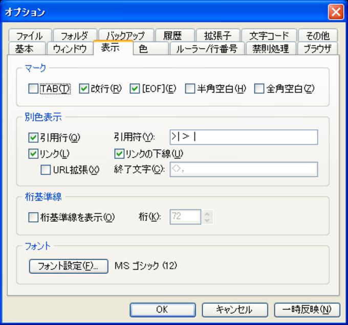 TeraPad