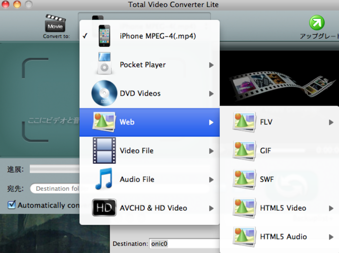 Total Video Converter Lite