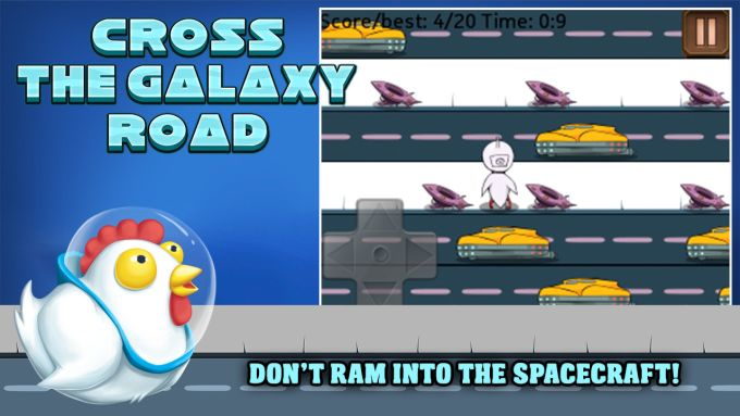 Star Highway - Cross The Galaxy Road