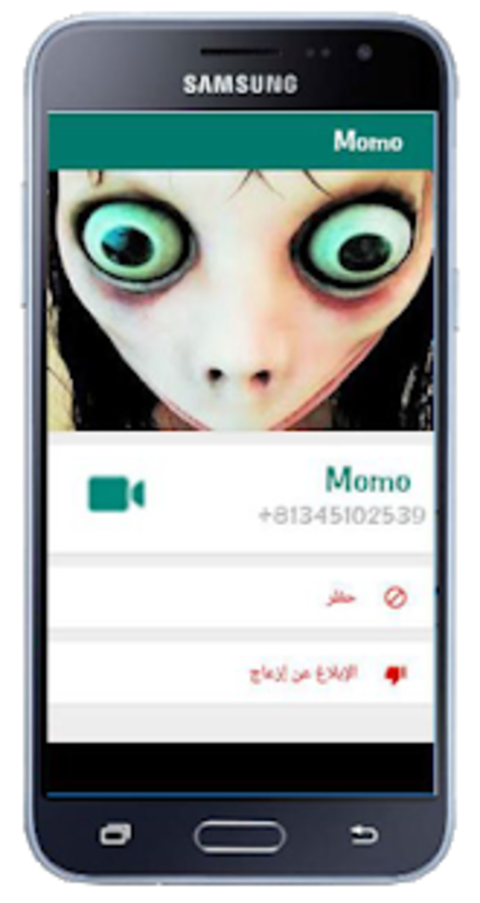 momo video call