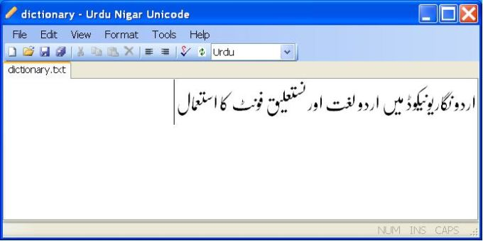 Urdu Nigar Unicode