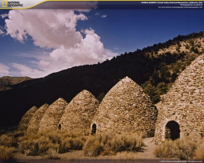National Geographic: World Journey Screensaver