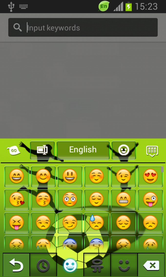 World Cup Keyboard 2014